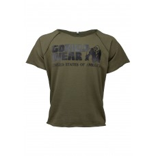 Classic Workout Top - Army Green