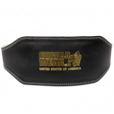 Full Leather Padded Belt - Black