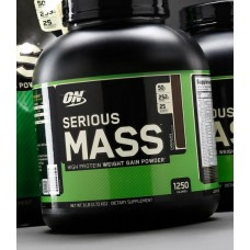 GOLD STANDARD SERIOUS MASS 2.72KG