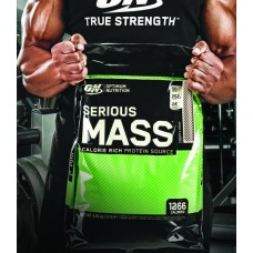 GOLD STANDARD SERIOUS MASS 5.45KG